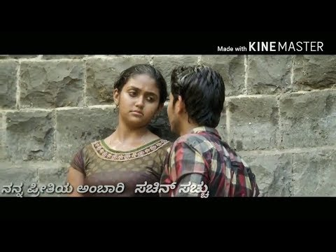Romantic Songs 2018 In Kannada