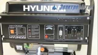 Генератор hyundai hhy 3000f смотреть