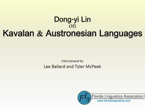 Dong-yi Lin on Kavalan and Austronesian Languages