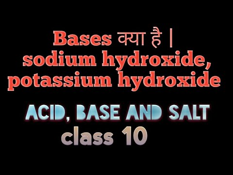 Bases ||what Is Bases||sodium Hydroxide , Magnesium Hydroxide ||
