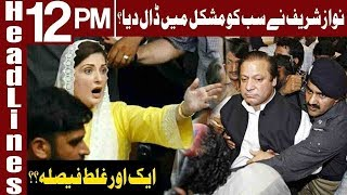 Another Wrong Step of Nawaz Sharif? | Headlines 12 PM | 27 November 2018 | Express News
