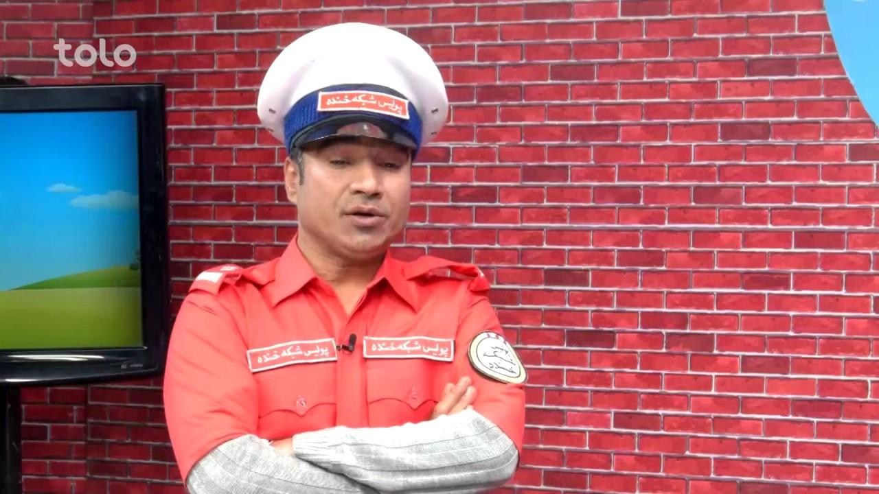 Shabake Khanda - Season 2 - Ep.55 - Wakhbar