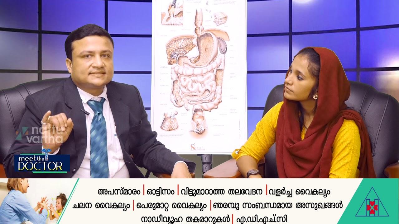 Meet the Doctor – Dr. Gaurav Babar, MD, DM-Gastroenterology #Gastroenterology