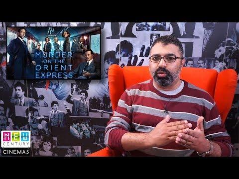 مراجعة فيلم Murder on the Orient Express بالعربي | فيلم جامد