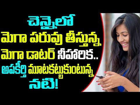 Niharika's Tamil Debut is A Disappointment | Actress Gossips | Telugu Boxoffice