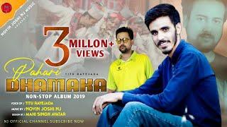 Pahari Dhamaka 2019 | Himachali New DJ Non Stop Album | Tittu Rayjada | Novin Joshi NJ | Dehshat