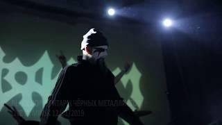 �������� ���� Uratsakidogi - Black Hop I (Гитары чёрных металлистов) live in Brugge club ������