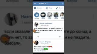 Download Вк ҚҰПИЯЛАРЫ PAZL PAZL.. Mp3 and Videos