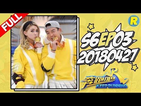 【ENG SUB FULL】Keep Running EP.3 20180427 [ ZhejiangTV HD1080P ]
