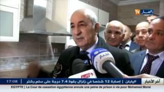 سكن: المدينة الجديدة سيدي عبد الله..آخر الروتوشات لإستقبال ساكنيها
