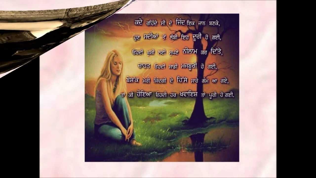tu khush chahida sajna mp3 song