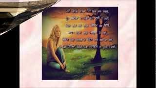 ♥★ Tu Khush Chahida Sajna  ♥★ Jaswinder Narula ♥★ Sad Punjabi Love Songs ♥ Yaadan 4