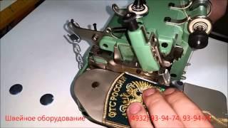 Оверлок для обработки шевронов MG 3U(Швейное оборудование (4932) 93-94-74, 93-94-75., 2015-10-14T12:13:33.000Z)