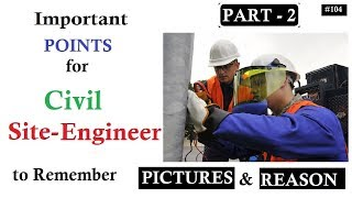 Important points you always remember at site | Civil engineers interview question