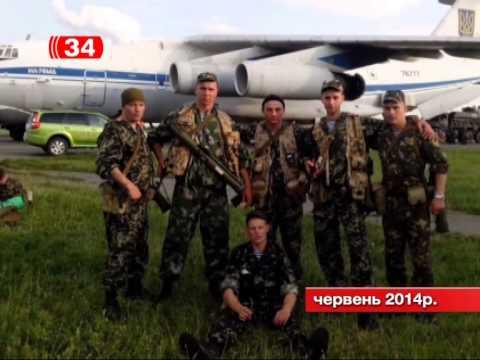 Днепропетровские десантники в