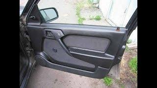 Opel vectra Ремонт дверных карт для подписчика )