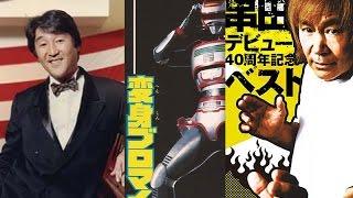OST Jaspion - Trilha sonora do Ai Takano e Akira Kushida - cena deletada