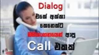 Joke -3 Dialog akka