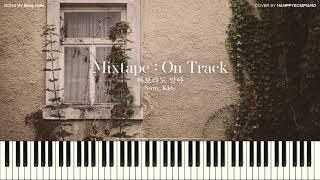 Download lagu Stray Kids (스트레이 키즈) - Mixtape : On Track (바보라도 알아) [PIANO COVER]