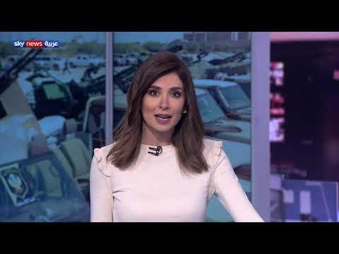 تركيا في ليبيا.. تدريب الميليشيات يعمق الأزمة | غرفة الأخبار  - نشر قبل 14 ساعة