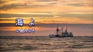 中島みゆきさんの1作目のアルバム「私の声が聞こえますか」に収録されて...