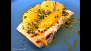 Соус для семги «Цитрусовый»   Красная рыба под соусом из апельсина