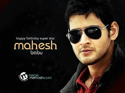 "India's Most Desirable Man: Super Star ""Mahesh Babu"" Craze in Public and Celebrities"