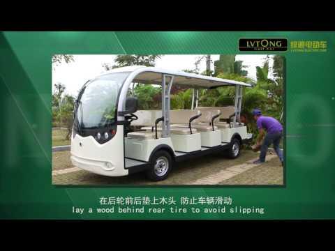 Hướng dẫn căn chỉnh thắng tay ô tô điện LVTONG