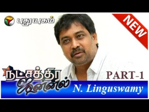 Director Lingusamy in Natchathira Jannal - Part 1 (08/06/2014)