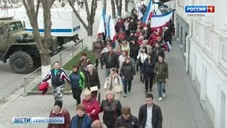 ВЕСТИ Севастополь 14.03.18 (17:40)