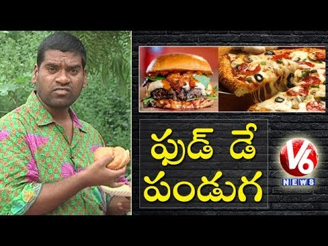 Bithiri Sathi On World Food Day | Sathi Satirical Conversation With Savitri | Teenmaar News