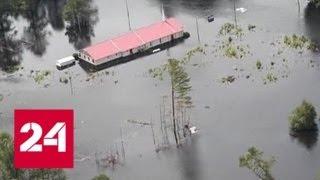 Ущерб от урагана 'Флоренс' в США составил около 50 млрд долларов - Россия 24