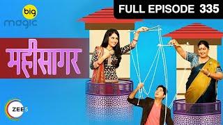 Mahisagar | Popular Hindi TV Serial | Full Episode 335 | BIG Magic