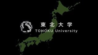 東北大学の歴史