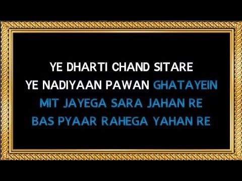 Yeh Dharti Chand Sitare - Karaoke (With Female Voice) - Kurbaan - Udit Narayan & Anuradha Paudwal