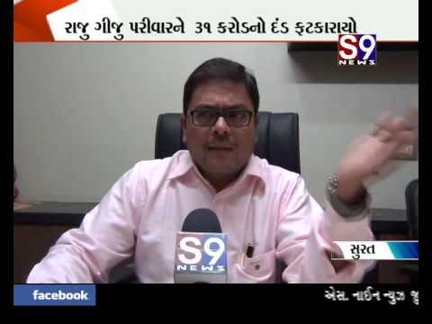 Surat-Raju Giju family fined Rs 31 cr for land grabbing