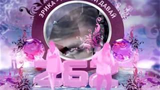 262 интерактивный ролик | РИНГТОН | RINGTONE | архив QTV | BONIKSUA