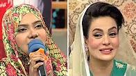 Ramzan Hamara Emaan - Aaj News - Seher Transmission - Part 1 - 25th June 2017 - 29th Ramzan