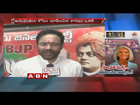 Telangana State And National Prayer Day Heats Up Politics In Telangana | ABN Telugu