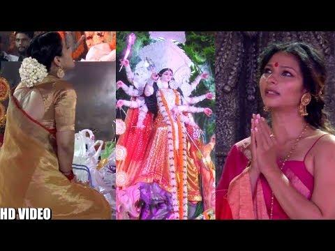 70th North Bombay Sarbojanin Durga Puja Serve Bhog By Kajol    Bollywood Events