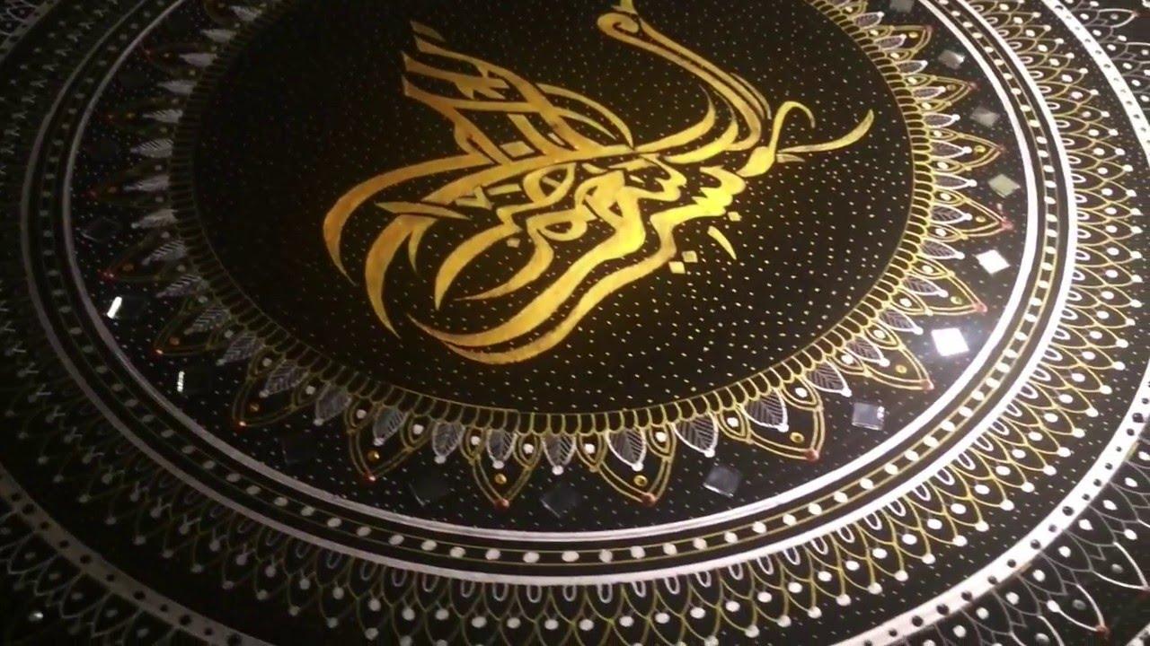 Islamic Mandala Art by Tania Yasmin - YouTube