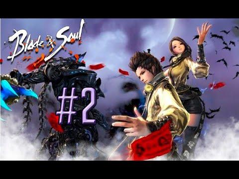 Blade And Soul #2 Пролог
