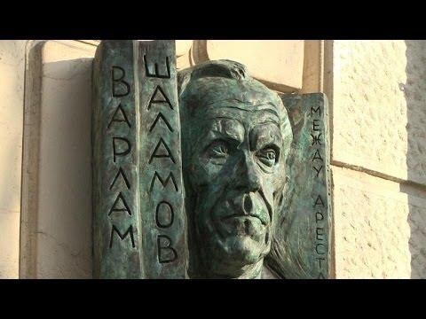 Un monument à Chalamov, chroniqueur du goulag, dévoilé à Moscou