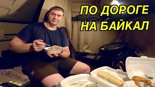 ДТП с фурой, ремонт тормозов, подарок из Эмиратов, рыба,  душ, мойка! Дальнобой по России
