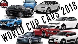 NEW CAR DEALS World Cup CARS 2018