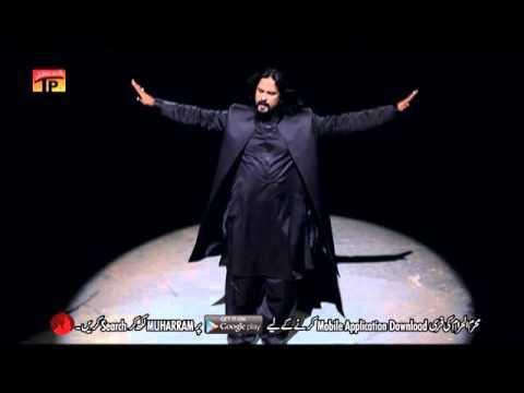 Allah O Baqi Min Kull E Fani - Irfan Haider - Official Video