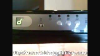 Поломка холодильника Whirlpool ARC 8110 IX
