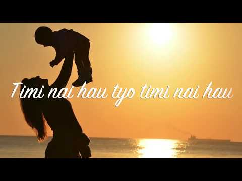 Aama आमा / Bikash Shrestha's Official Song / Lyrical Video (Mother's Day 2018)