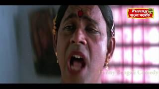 তোর নাম সুন্দরী কে দিলো রে   bengali funny dialogues  Funny bangla comedy