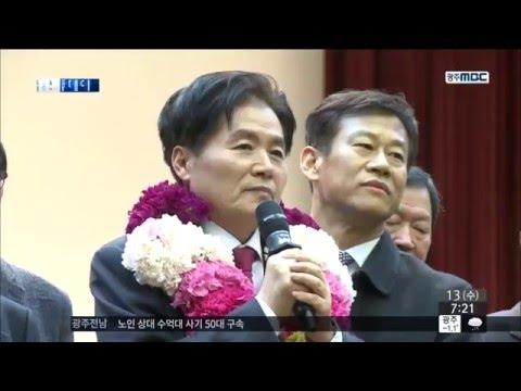 [뉴스투데이]김병원씨, 첫 호남 출신 농협회장